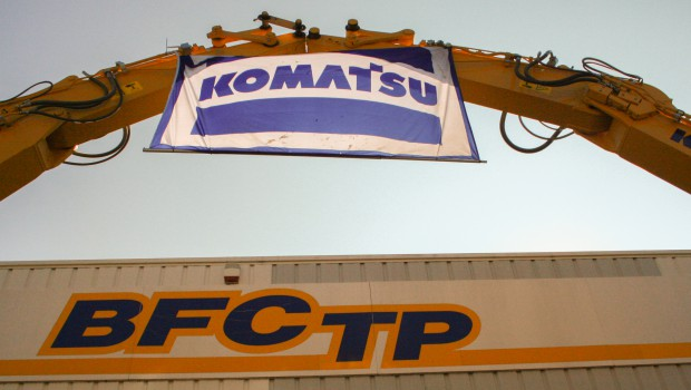 Concessionnaire komatsu france