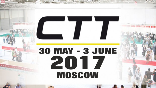 Russia : 18th Edition of CTT Trade Fair ready to host 500 exhibitors